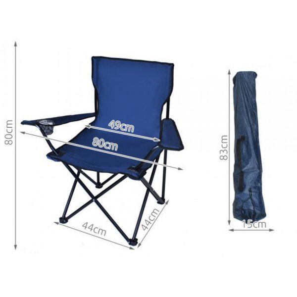 Blauer Campingstuhl mit Getränkehalter und Tragetasche